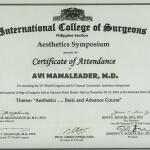 """תעודה ד""""ר ממלידר"""